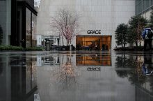 Grace Building, New York (Reflection)